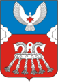 Coat of Arms of Grakhovo rayon (Udmurtia) proposed.png