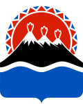 Coat of Arms of Kamchatka Krai.svg