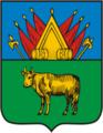 Coat of Arms of Kuibyshev (Kainsk Novosibirsk oblast) (1785).png