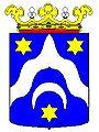 Coat of arms of Dongeradeel.jpg