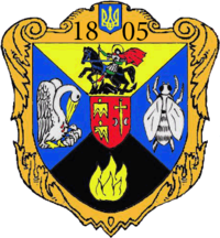 Coat of arms of Nizhyn Gogol State University (in Ukrainian).png