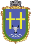 Coat of arms of Novoselytsia.png