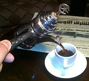 English: How to apply traditional coffee in Syria