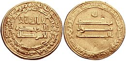 Obverse and reverse of gold coin with Arabic inscriptions