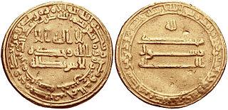the seventh Abbasid Caliph