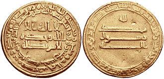 Al-Ma'mun - Gold dinar of al-Ma'mun