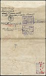 Collective Passport Certificate of the 19 members of the Olympic Hockey Team- Boucher to Watson. Page 8, 1948 - Certificat collectif pour les 19 membres de l'équipe olympique de hockey, de Boucher à Watson. Page 8, 1948 (39146717375).jpg