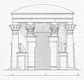 Composite Papyrus Capital MET Kharga Reconstruction2.jpg