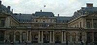 Conseil dEtat France.JPG