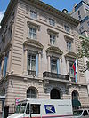 Consulate-General of Russia in New York City.jpg