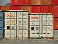 Container = 静岡/清水港新興津埠頭---② 【 Pictures taken in Japan 】.jpg