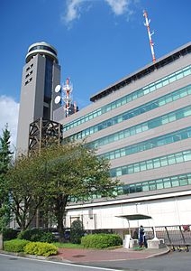 Contorol tower in Narita airport,Narita-city,Japan.jpg