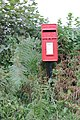 Cornwall-12-Briefkasten-2004-gje.jpg