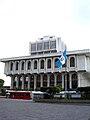 Corte Suprema de Justicia .jpg