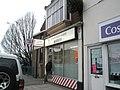 Cosham Independent Barbers - geograph.org.uk - 662220.jpg