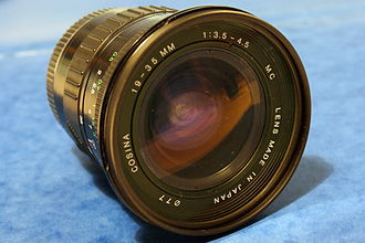 Cosina - Cosina 19-35 f/3.5-4.5 AF lens