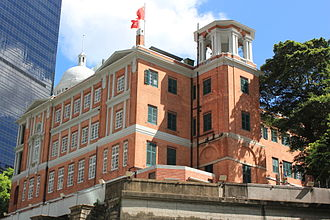 Legislative Council of Hong Kong - French Mission Building was home to Legco 1840s
