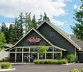 Coyote's Bar and Grill close - Hillsboro, Oregon.JPG