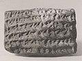 Cuneiform tablet- declaration before witnesses, archive of Iddin-Nabu and Shellebi MET ME86 11 147.jpg