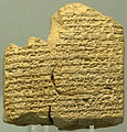 Cuneiform tablet BM62788.jpg