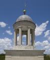 Cupola, U.S. Courthouse, Tallahassee, Florida LCCN2010719067.tif