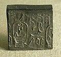 Cylinder Seal with Sekhemre-khutawi (Sebekhotep I) MET 26.7.24Impression.jpg