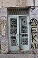 Cyprus Ledra Street IMG 6631.JPG