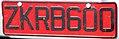 Cyprus license plate 1980 rental.jpg