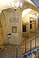 Czech-03846 - Old-New Synagogue (32638497280).jpg