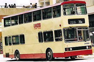 Mercedes-Benz O305 - 1985 Kowloon Motor Bus Alexander RH bodied O305