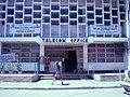 DOTC - Telecom Office 10 - panoramio.jpg