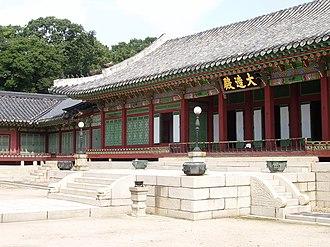 Changdeokgung - Image: Daejojeon, Changdeokgung Seoul, Korea