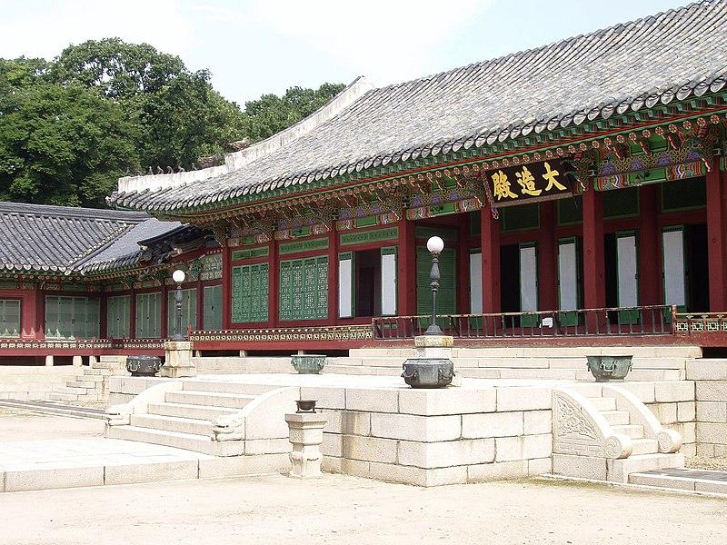 File:Daejojeon, Changdeokgung - Seoul, Korea.JPG