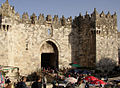 Damascus Gate Jerusalem.jpg