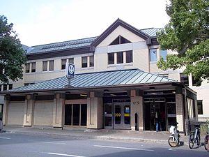 Dawson College - Dawson College behind the Atwater metro station