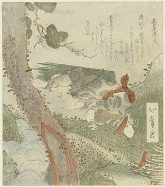 Yōrō, Gifu - Image: De Yôrô waterval Rijksmuseum RP P 1976 231