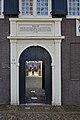 Delft Gate tower of Hofje van Pauw 2.jpg