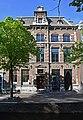 Delft Oude Delft 137.jpg