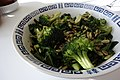 Delicious Kale and Brocolli with Toasted Pumpkin Seeds (8922492774).jpg
