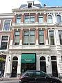 Den Haag - Prinses Mariestraat 7C en 7B.JPG