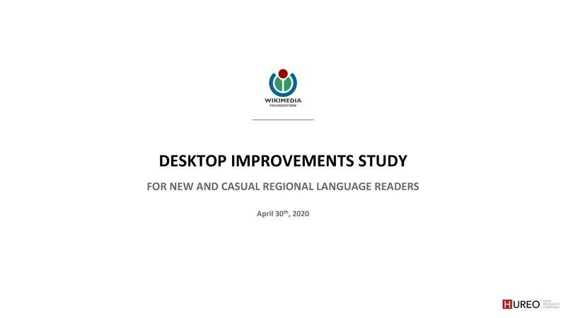 File:Desktop Improvements Report 2.pdf