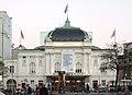 Deutsches Schauspielhaus at Hamburg.jpg