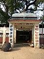 Dhanush Temple 2.jpg