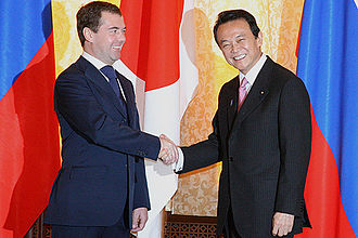 Tarō Asō - Tarō Asō meeting President of Russia Dmitry Medvedev in Yuzhno-Sakhalinsk on 18 February 2009.