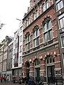 Doelenzaal Amsterdam.jpg