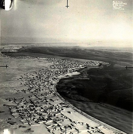 """Dohah looking northwest"", photographed by the Royal Air Force during a reconnaissance of the Qatar Peninsula on 9 May 1934 Doha looking northwest 1934 (cropped).jpg"