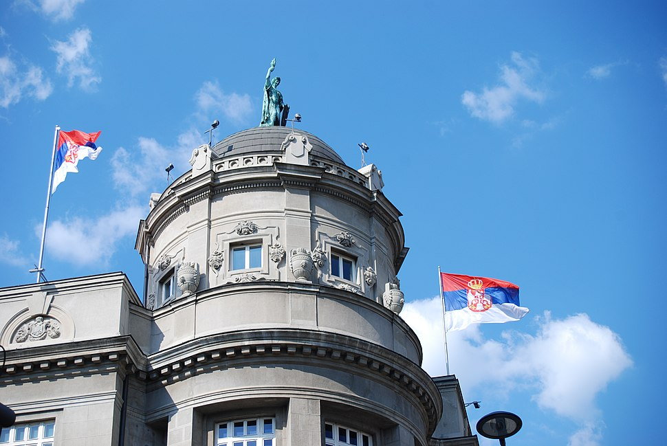 Dome of the government building, Belgrade, Serbia