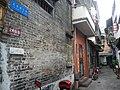 Duanzhou, Zhaoqing, Guangdong, China - panoramio (73).jpg