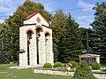 Dzwonnica i pomnik ofiar pacyfikacji Lubyczy Królewskiej z 4 października 1942.jpg