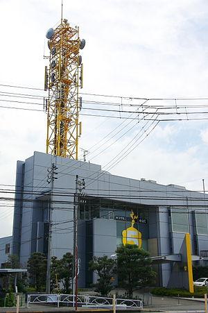 Ehime Asahi Television - Headquarters of Ehime Asahi Television Co. in Matsuyama.